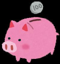 生活費は固定費の見直しから_1