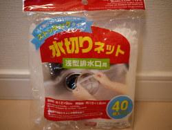 洗濯槽掃除_酸素系漂白剤4