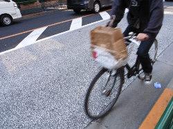 自転車保険_イメージ