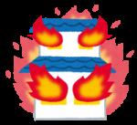 一人暮らしの火災保険1
