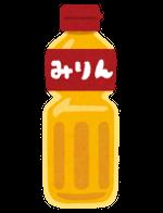 食品の保存方法_みりん