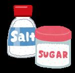 食品の保存方法_塩と砂糖