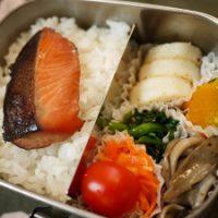 鮭の味噌焼き弁当