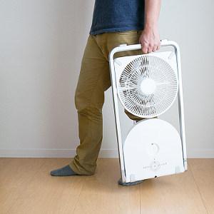 狭い部屋には折りたためるグッズが便利_扇風機